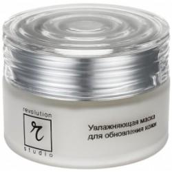 Увлажняющая маска для обновления кожи r-Studio