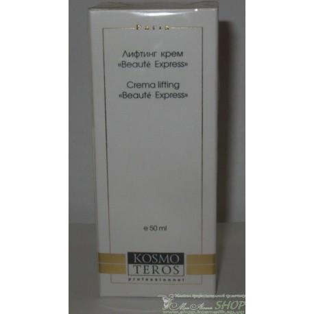 Лифтинг-крем Beaute Express