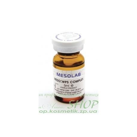 """Мезококтейль для осветления и активного лифтинга """"MESO WPS COMPLEX"""" (35+)"""