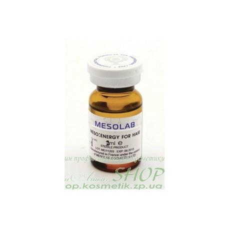 """Мезококтейль для восстановления роста волос """"MESO ENERGY FOR HAIR""""(18+)"""