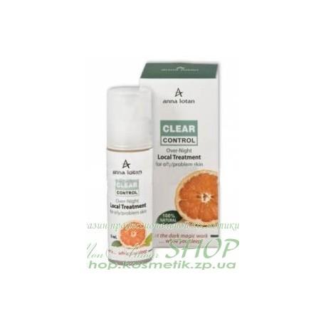 Эссенция Клир-контроль для проблемной кожи