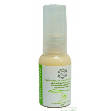 Флюид матирующий для комбинированной и жирной кожи Fluid matifying for combination and oily skin