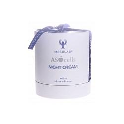 Крем ночной омолаживающий AS cells night cream
