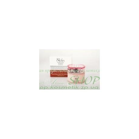 Питательный крем для стоп Foot Care Nourishing Cream