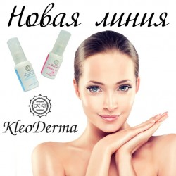 Маска от темных кругов и отеков Mask from dark circles and puffiness under the eyes