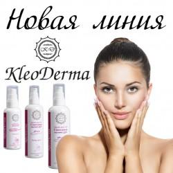 Пилинг для чувствительной кожи миндаль+азелаин 25% pH 2,8 Peel Formula Mandelic Acid + Azelac Acid