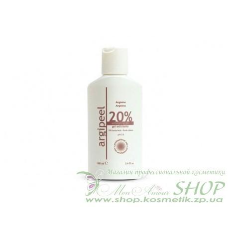 Молочный пилинг Аргипил Sesderma argipeel ph 2,5