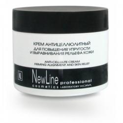 New Line Крем антицеллюлитный для выравнивания кожи