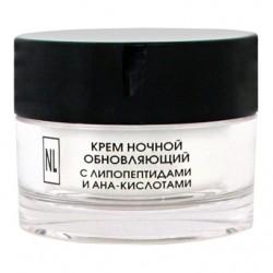 New Line Крем ночной обновляющий с липопептидами и АНА кислотами