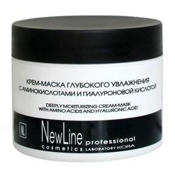 New Line Крем-маска глубокого увлажнения с аминокислотами и гиалуроновой кислотой