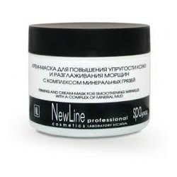 New Line Крем- маска для повышения упругости кожи и разглаживания морщин с минеральными грязями
