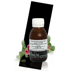 New Line Пилинг брусничный для сухой и чувствительной кожи АНА 30,5 Рн 2,3