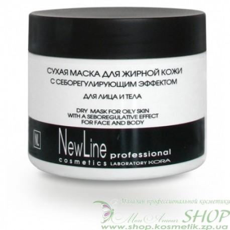 New Line Сухая маска для жирной кожи себорегулирующая