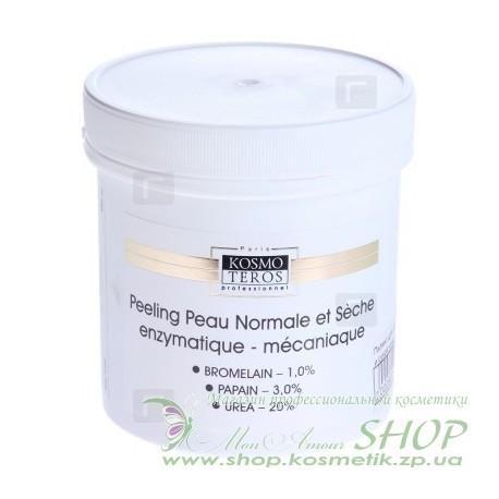 Пилинг для нормальной и сухой кожи энзимно-механический