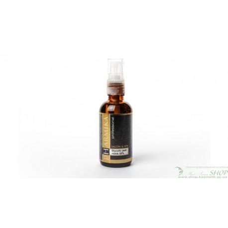 Гликолевый пилинг 50% с АНА и аминокислотами рн 1,2 pharmika