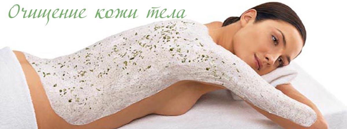 """Активное средство """"Морская соль"""" очищение кожи"""